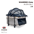 WANRIDE-Cozy ディアヤ グレー 上段