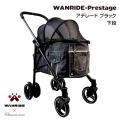 WANRIDE-Prestage アデレード ブラック 下段