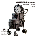 WANRIDE-Prestage アデレード ブラック 上下段