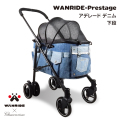 WANRIDE-Prestage ワンライド アデレード デニム 下段
