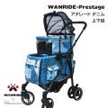 WANRIDE-Prestage アデレード デニム 上下段