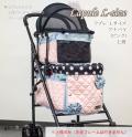 マザーカート mothercart ラプレ Lサイズ アナベラ(ピンク) 上段