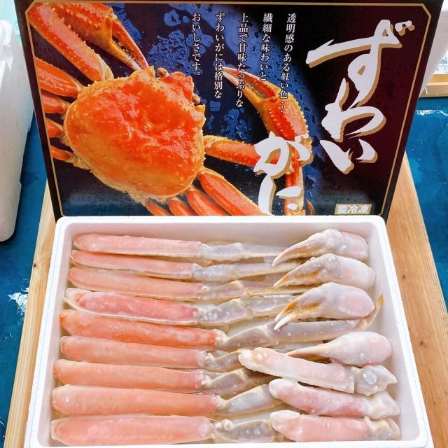 生ズワイガニハーフポーション1.8kg(化粧箱)
