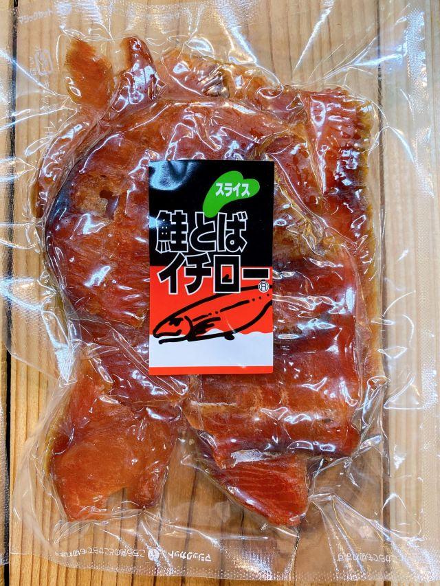 鮭とばイチロー 100g