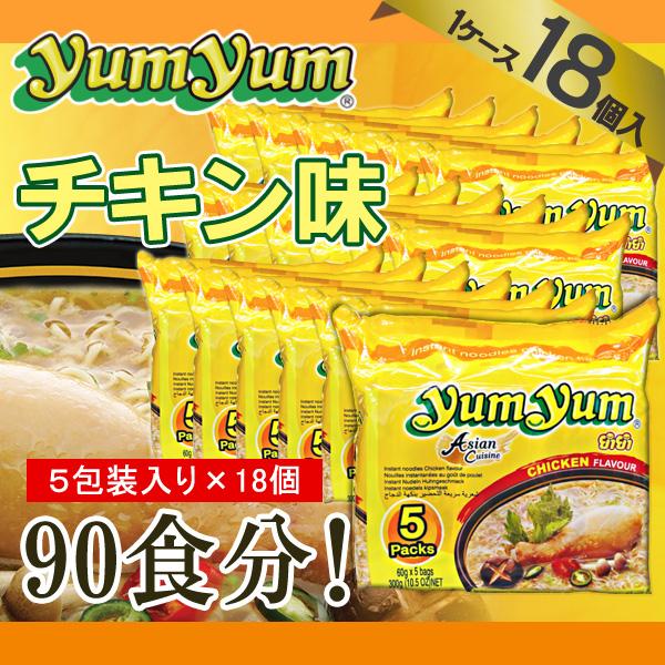 【ケース販売/1ケース18個入】タイ産 インスタントラーメン チキン味 60g×5袋 [袋麺 チキン味 90食分 ラーメン]