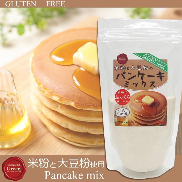 グルテンフリー パンケーキミックス 200g 米粉・大豆粉使用 [うるち米 国産米・国産大豆使用]