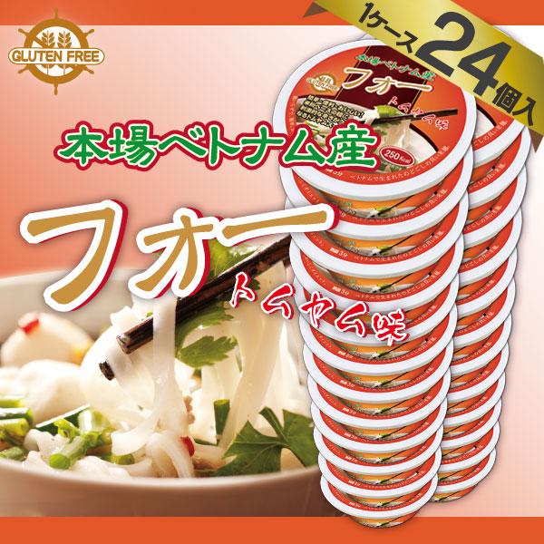 グルテンフリー フォー(米粉麺) トムヤムクン味ボウル 1ケース24個での販売