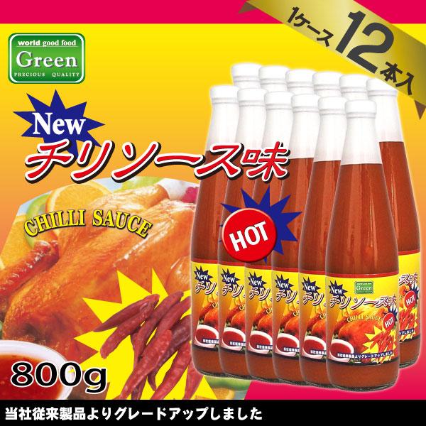 【ケース販売/1ケース12個入】タイ産 チリソース味 800g [辛味 赤とうがらし 香辛料]