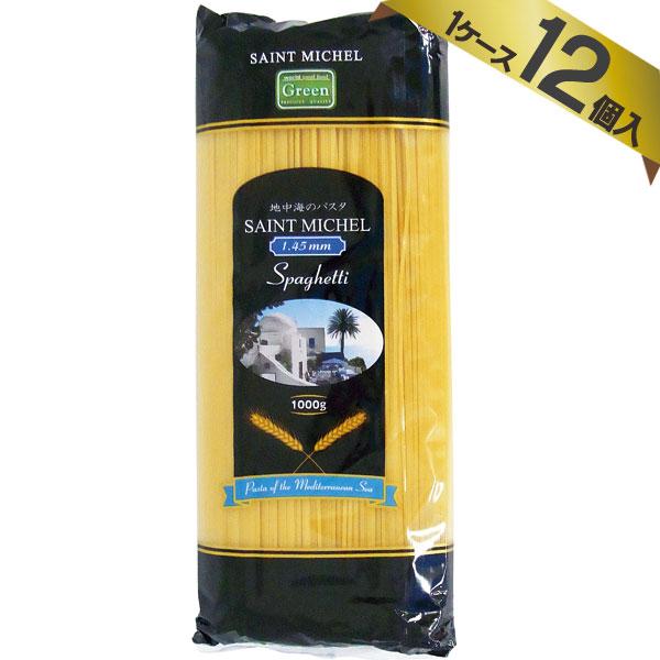 【ケース販売/1ケース12個入】チュニジア産 新・地中海のスパゲティ 1.45mm 1kg [地中海パスタ セモリナ]
