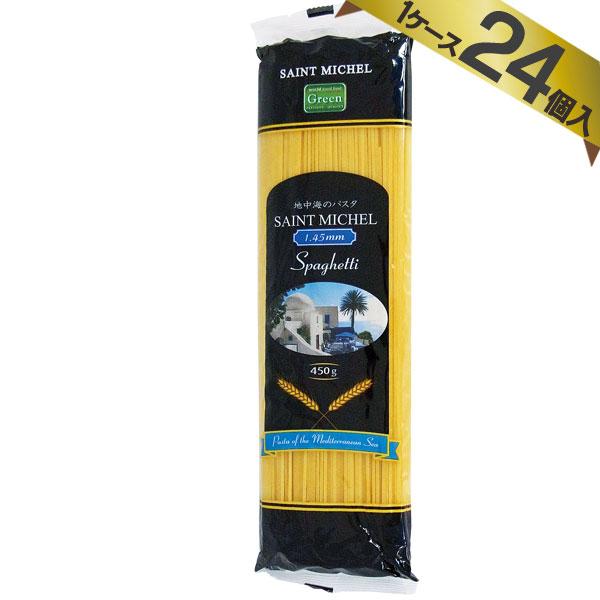【ケース販売/1ケース24個入】チュニジア産 新・地中海のスパゲティ 1.45mm 450g [地中海パスタ セモリナ]
