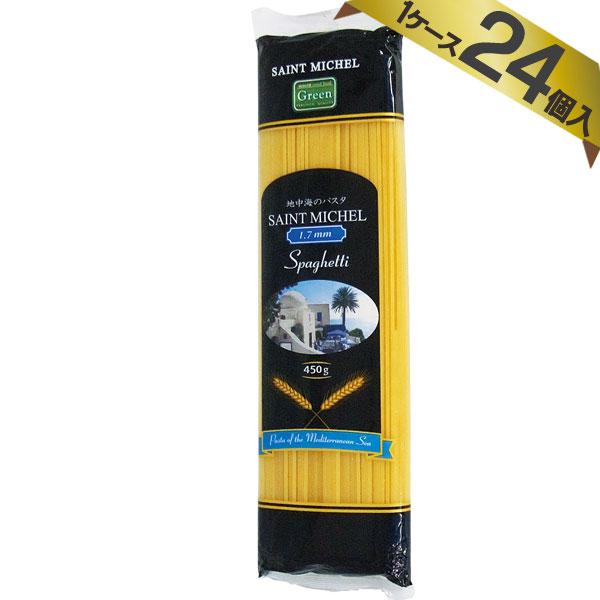 【ケース販売/1ケース24個入】チュニジア産 新・地中海のスパゲティ 1.7mm 450g [地中海パスタ セモリナ]