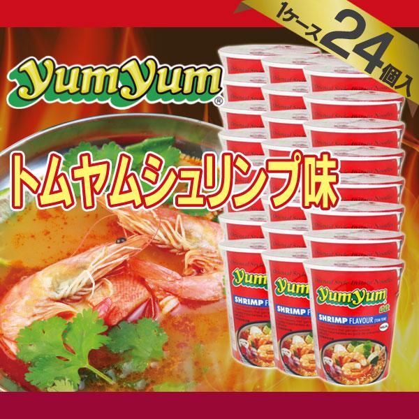 【ケース販売/1ケース24個入】タイ産 カップラーメン トムヤムシュリンプ味 70g [カップ麺 トムヤムクン味 辛味]
