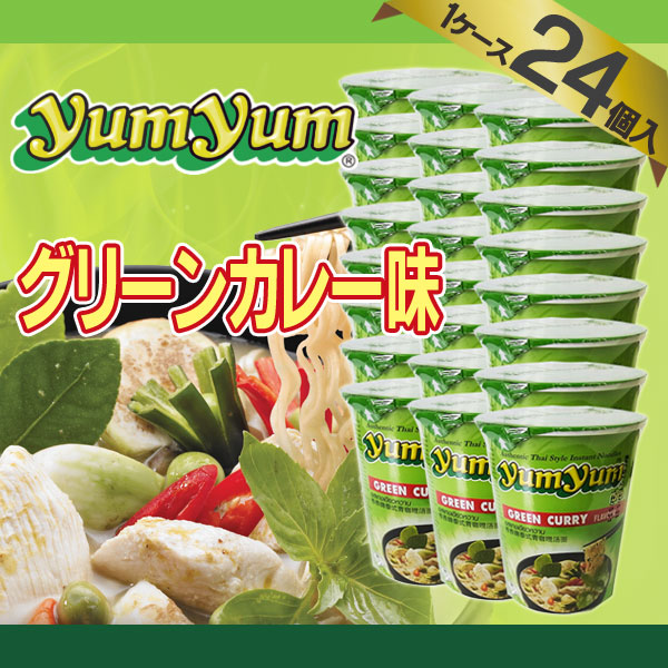 【ケース販売/1ケース24個入】タイ産 カップラーメン グリーンカレー味 70g [カップ麺 カレー味 辛味]