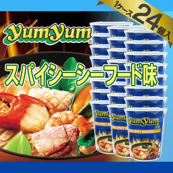 【ケース販売/1ケース24個入】タイ産 カップラーメン スパイシーシーフード味 70g [カップ麺 辛味 シーフード]