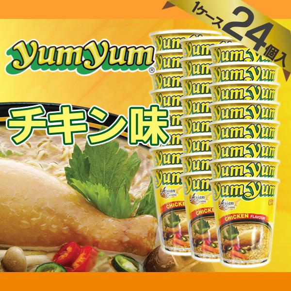 【ケース販売/1ケース24個入】タイ産 カップラーメン チキン味 70g [カップ麺 チキン味 あっさり]