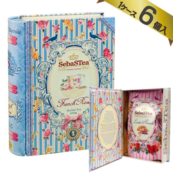 【ケース販売/1ケース6個入】セバスティ BOOK型紅茶 【フレンチローズ】 リーフティー(ハイビスカス・ローズヒップ) 100g