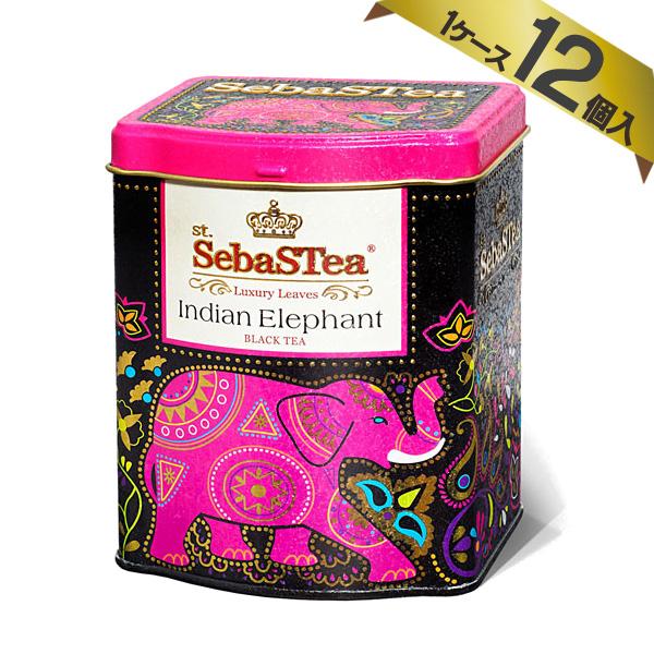 【ケース販売/1ケース12個入】セバスティ 動物型紅茶 100g 【インディアンエレファント】 [スリランカ産 SebaSTea リーフティー]