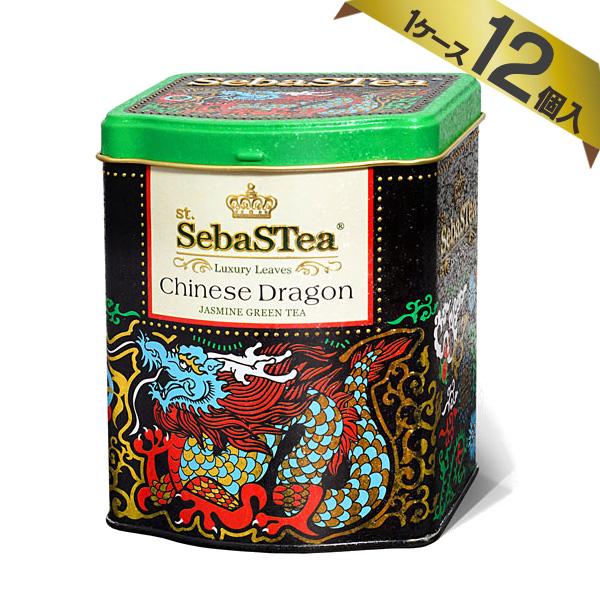 【ケース販売/1ケース12個入】セバスティ 動物型紅茶 【チャイニーズドラゴン】100g