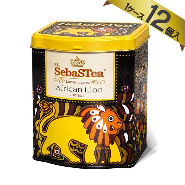 【ケース販売/1ケース12個入】セバスティ 動物型紅茶 【アフリカンライオン】100g