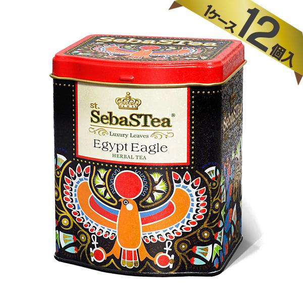 【ケース販売/1ケース12個入】セバスティ 動物型紅茶 【エジプトイーグル】100g