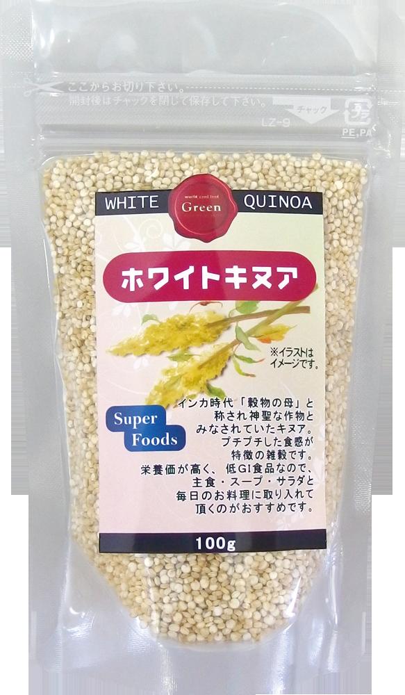 ホワイトキヌア(ファスナー付)100g [無添加スーパーフード 高栄養価 穀物 健康食品]