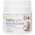 赤ちゃん用プロバイオティクス