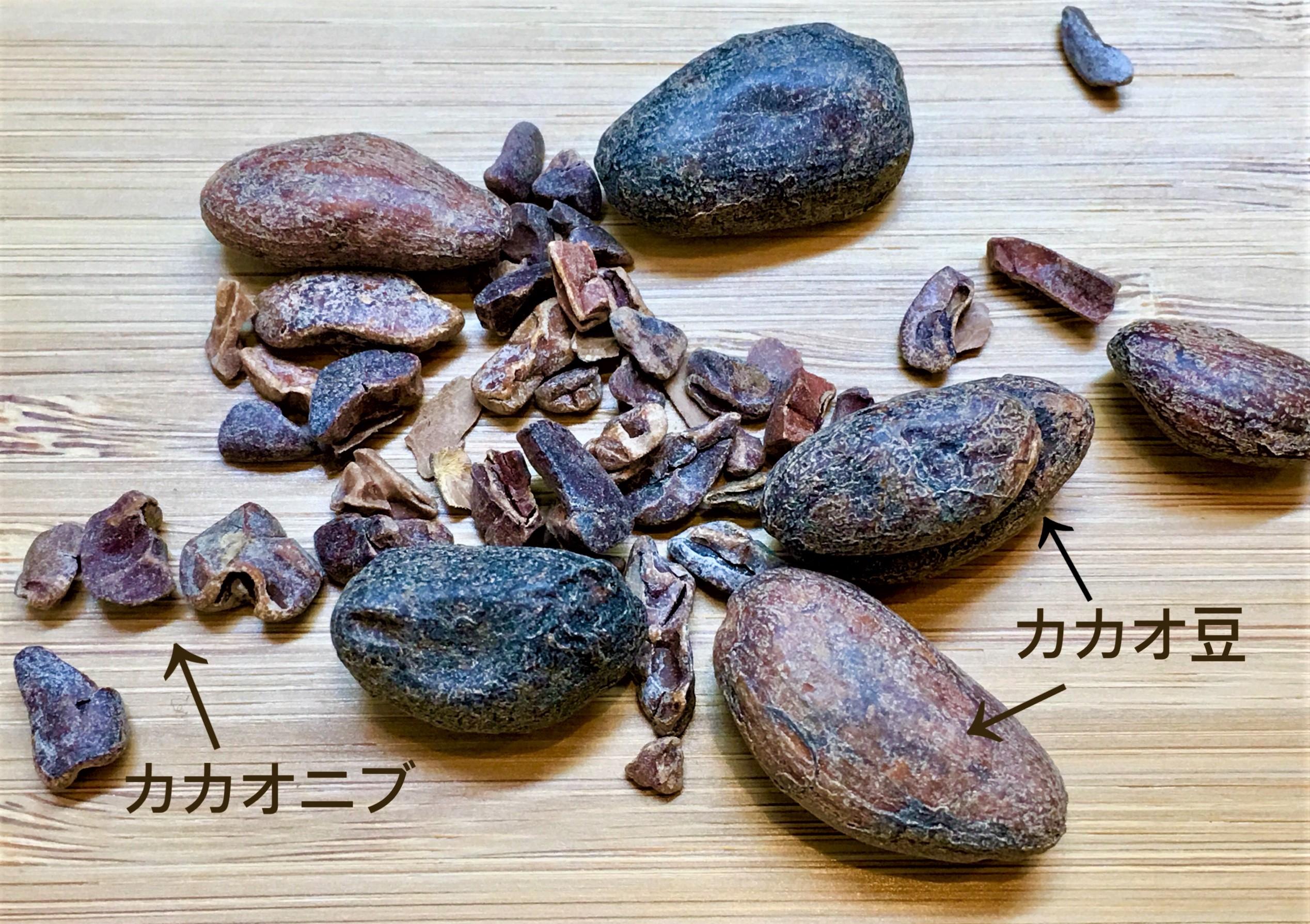 カカオニブ* cacao nibs 80g