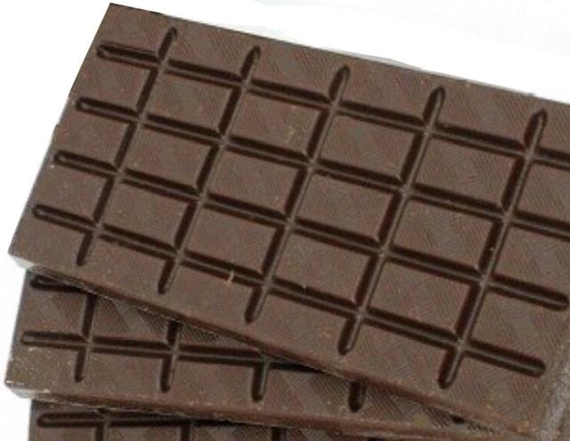 マダガスカル産 クーベルチュールチョコレート/ダーク100% * Unsweeten Chocolate Bar/Dark100%