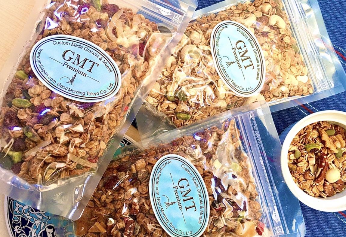 選べるギフト3点セット (ボックス入り) * GMT Gift Set (3 Bags of Granola 270g)