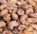 カシューナッツ(皮付き) * Cashew Nuts 200g (Salted with skin)