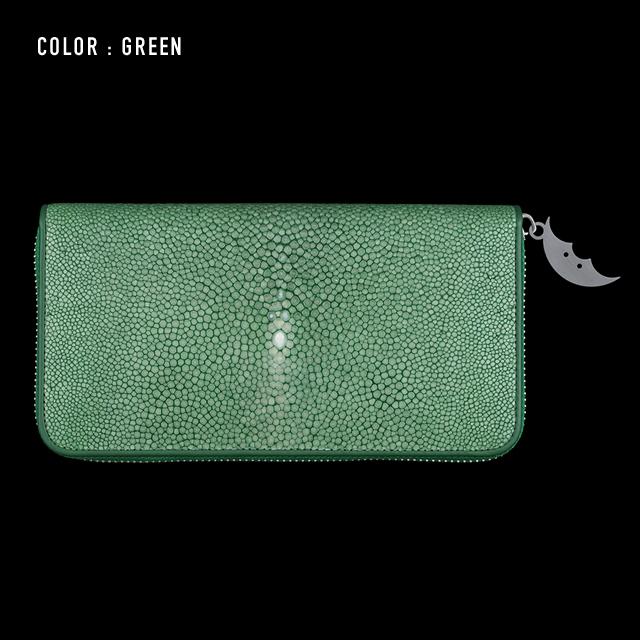 【剛腕】ガルーシャ製 エイヒゲロングウォレット / グリーン