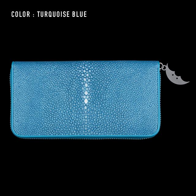 【剛腕】ガルーシャ製 エイヒゲロングウォレット / ターコイズブルー