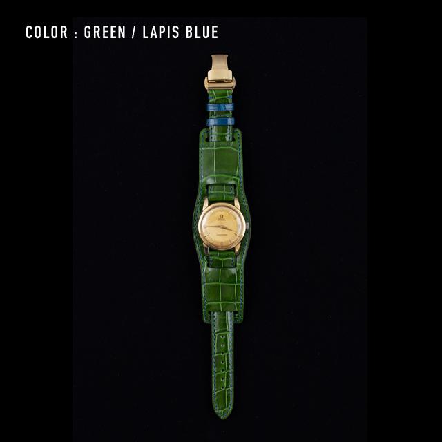 【剛腕】クロコダイル ダブルストラップ / グリーン&遊革・定革:ラピスブルー