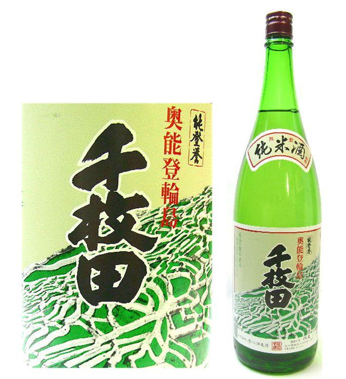 純米酒千枚田