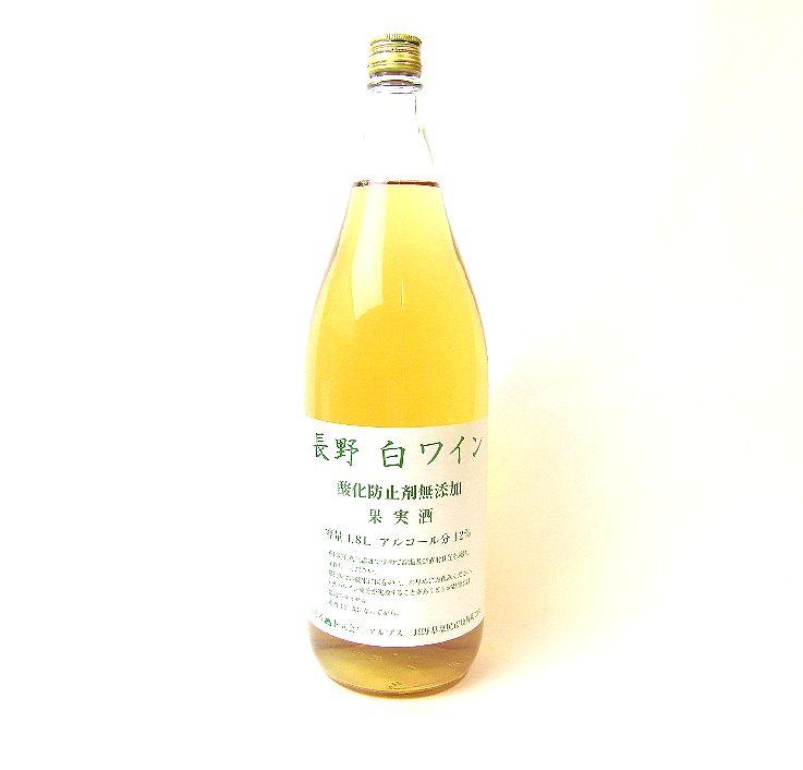 アルプスワイン長野ワイン無添加白1800ml