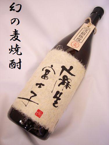 純麦焼酎【麻生富士子】1800ml