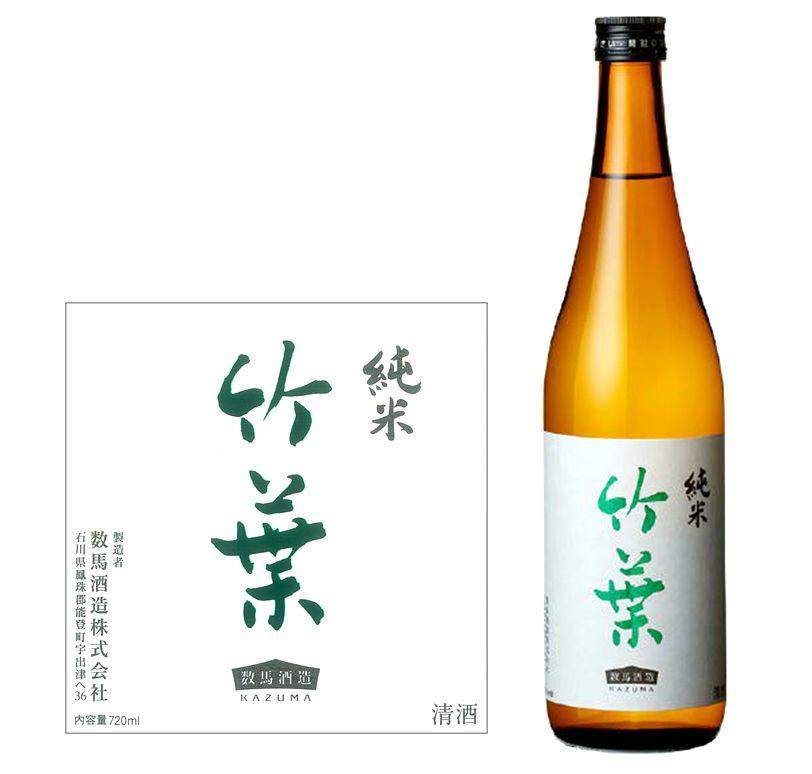 能登の酒 竹葉 純米酒 1800ml 箱ナシ