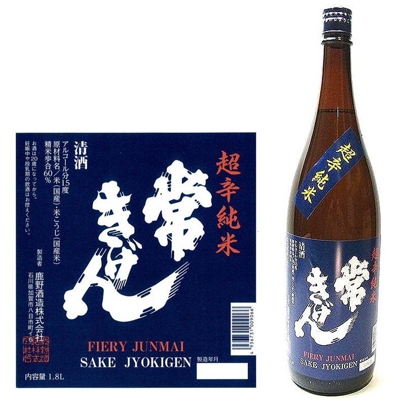 常きげん 超辛口純米酒 720ml 箱ナシ