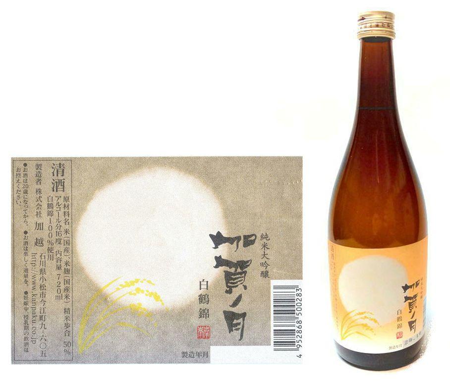 酒峰加越 純米大吟醸白鶴錦 720ml 箱ナシ
