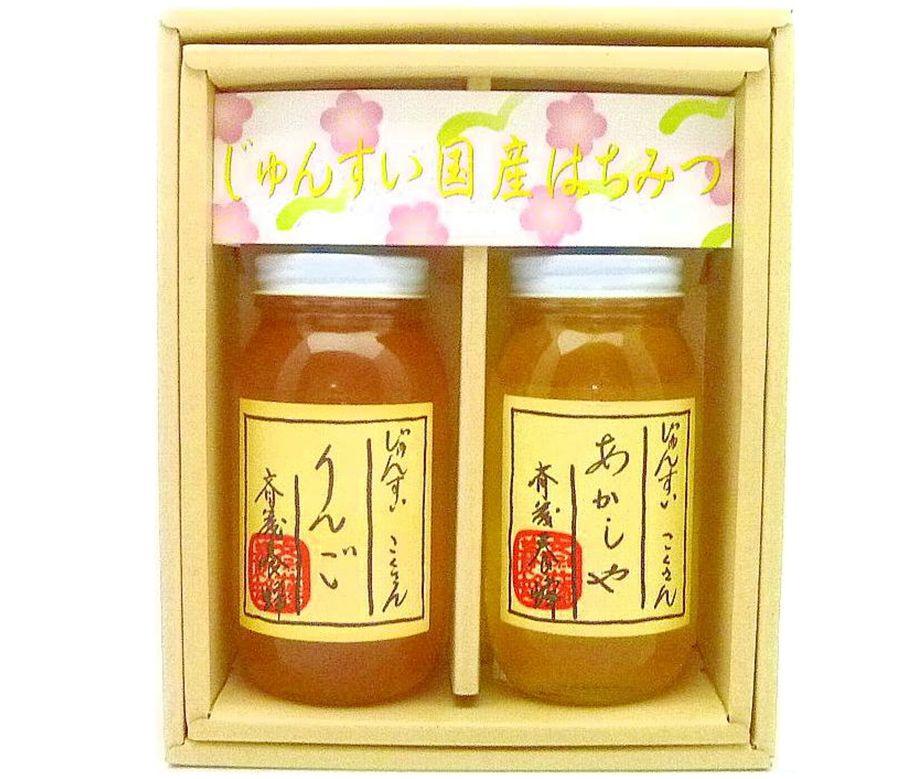 期間限定 国産蜂蜜ギフト
