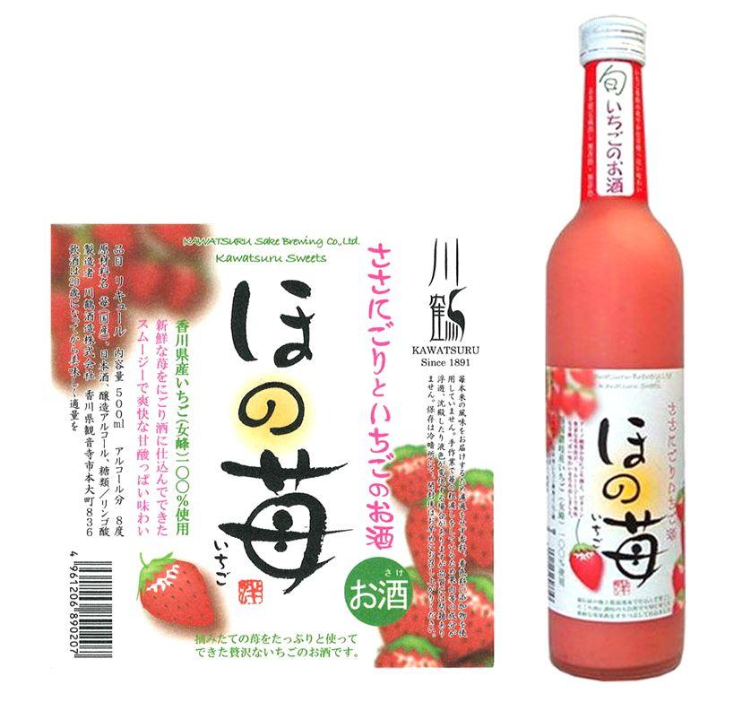 季節限定!川鶴 ささにごり いちご酒 《ほの苺》箱ナシ