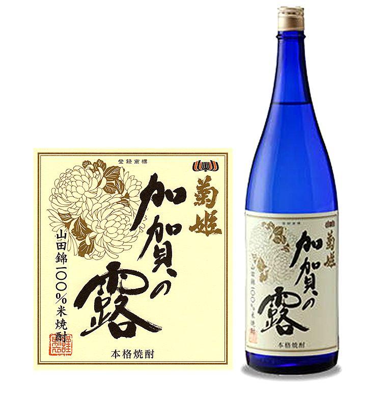 菊姫 米焼酎「加賀の露」720ml 箱ナシ