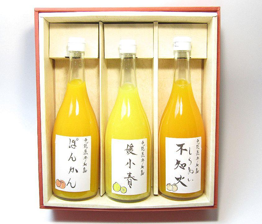 柑橘3種ギフト