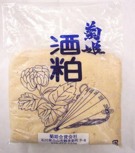 菊姫のねり粕2kg
