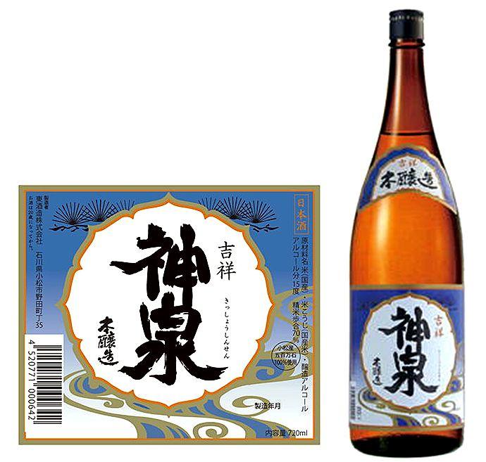 神泉 吉祥 1800ml 箱ナシ