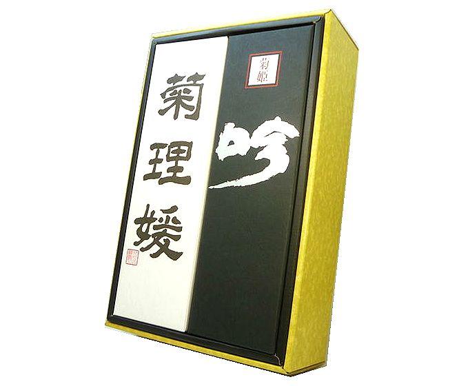 菊姫菊理媛・黒吟4合2本セット