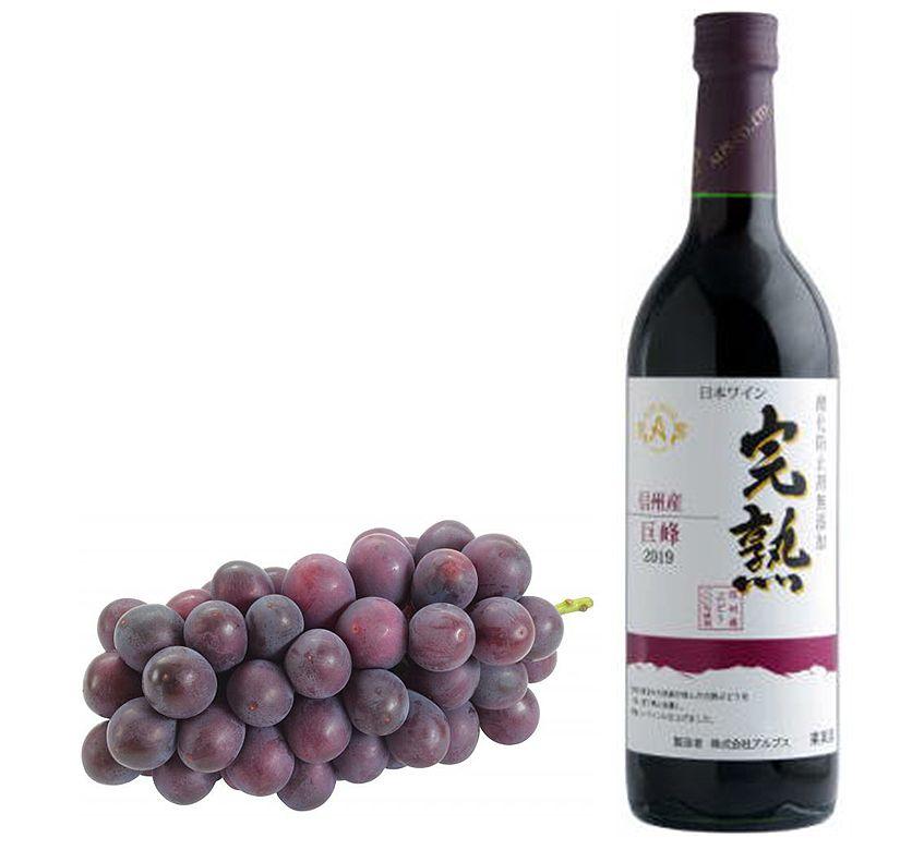 2020年新酒 アルプスワイン甘口 完熟巨峰 720ml 箱ナシ