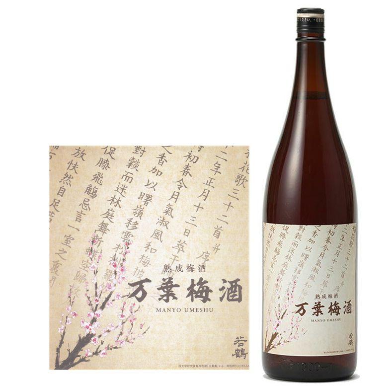 熟成 万葉梅酒1800ml箱ナシ