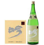 菊姫吟[1.8L] 専用カートン入