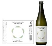五凛生酛純米吟醸